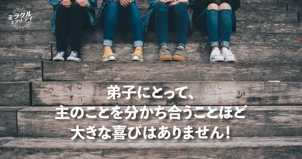 AMED_image_20.14