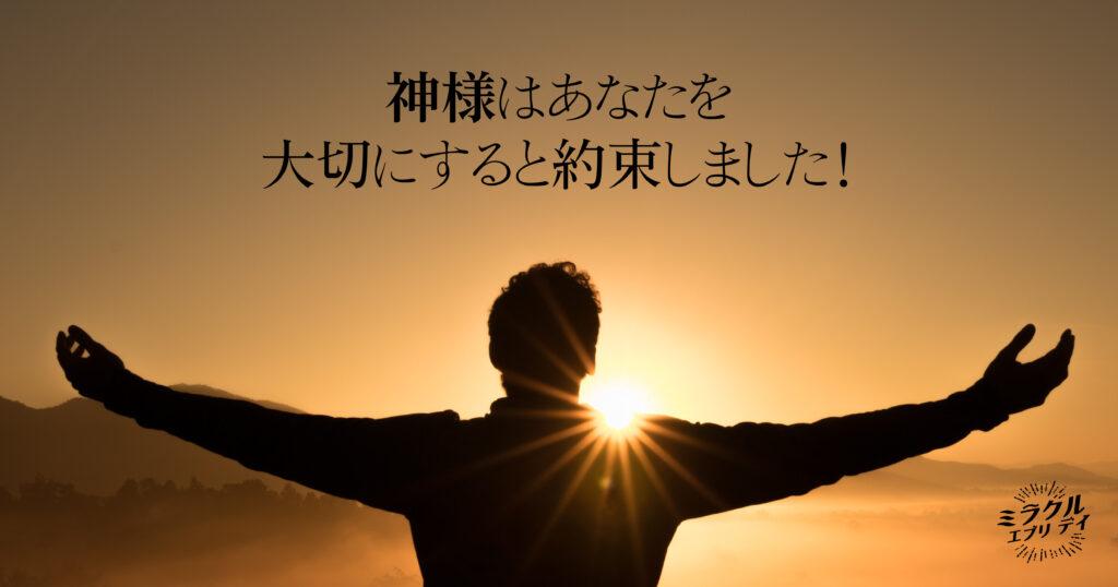 AMED_image_20.17