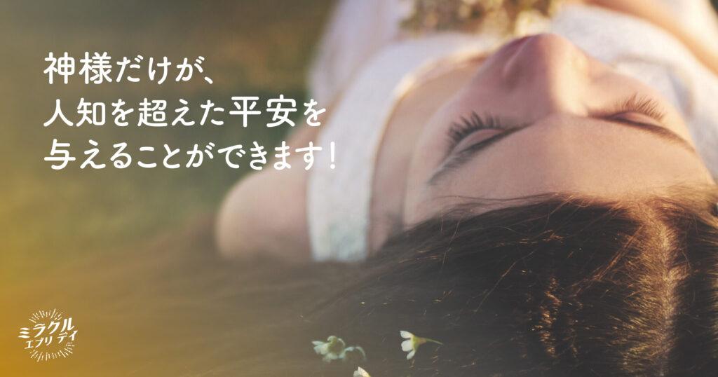AMED_image_20.21
