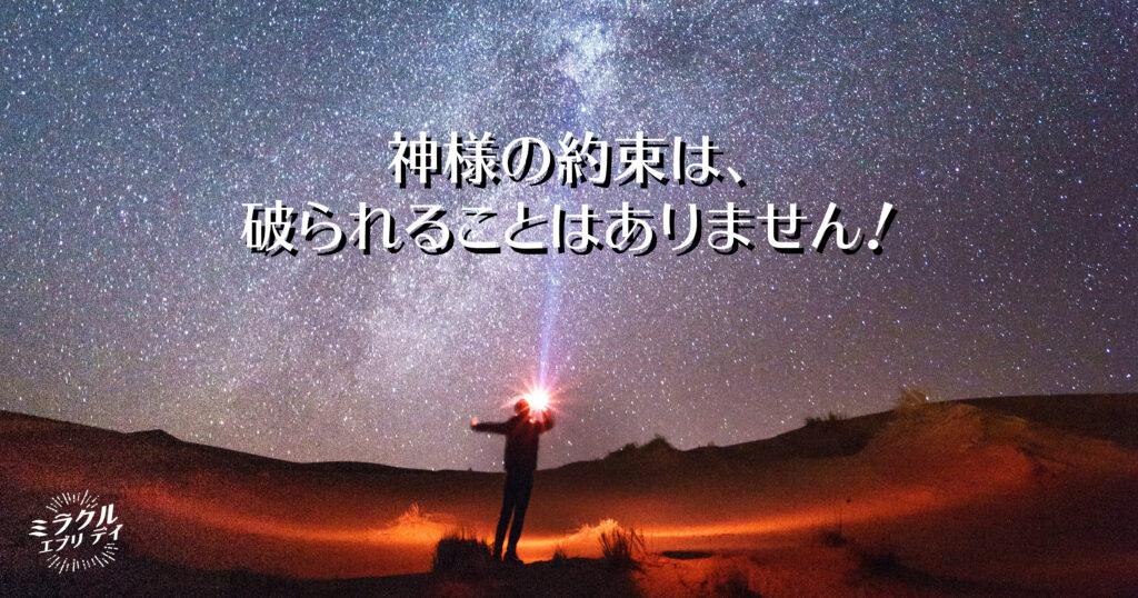 AMED_image_20.22