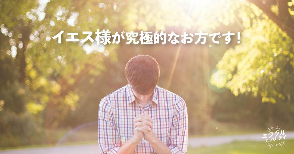 AMED_image_20.25