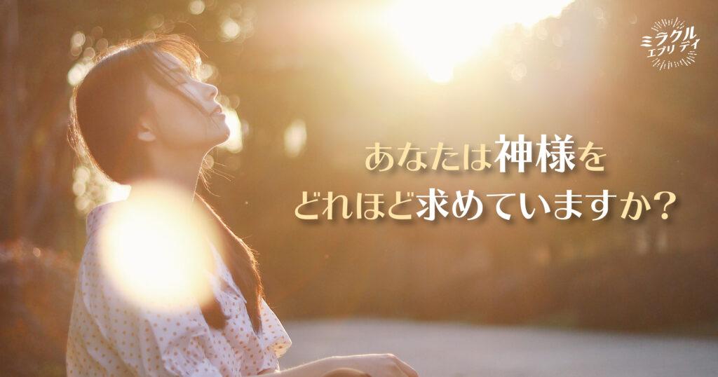 AMED_image_21.2