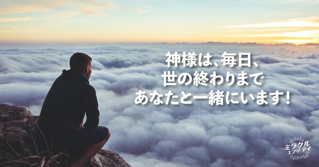AMED_image_22.10