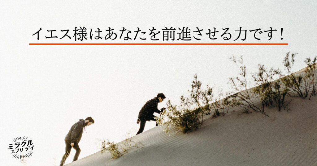 AMED_image_22.12