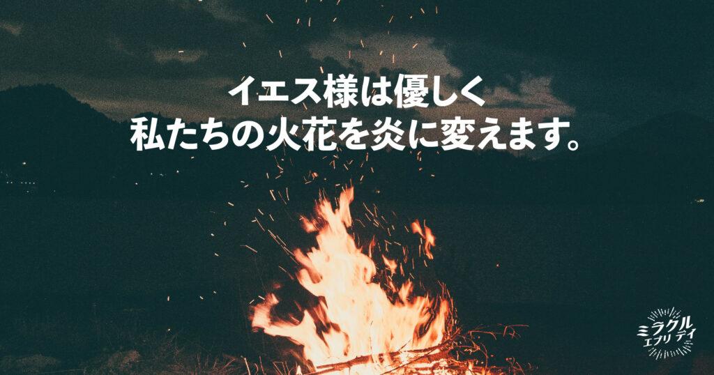 AMED_image_22.14