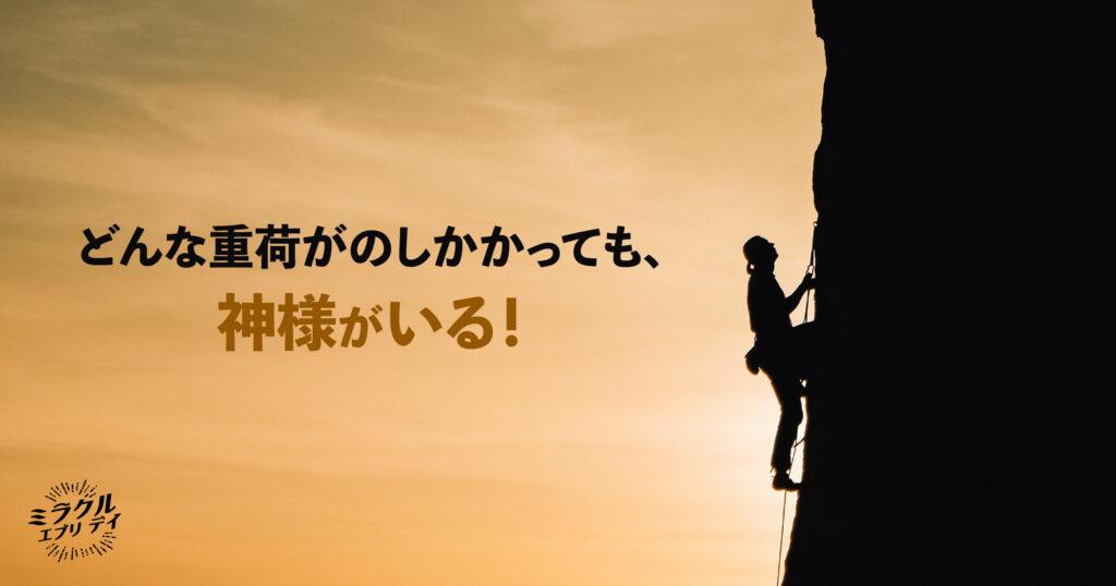 AMED_image_22.15