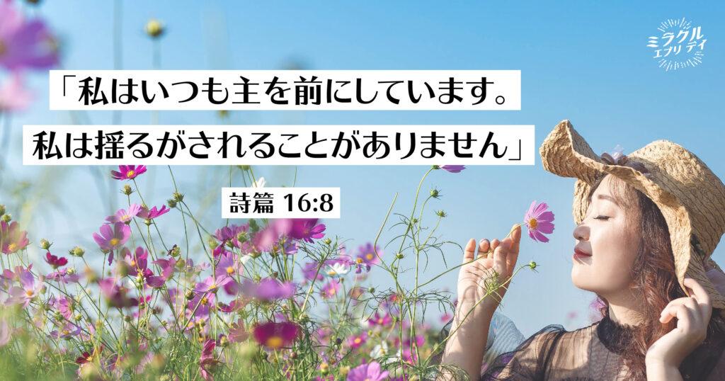 AMED_image_22.18