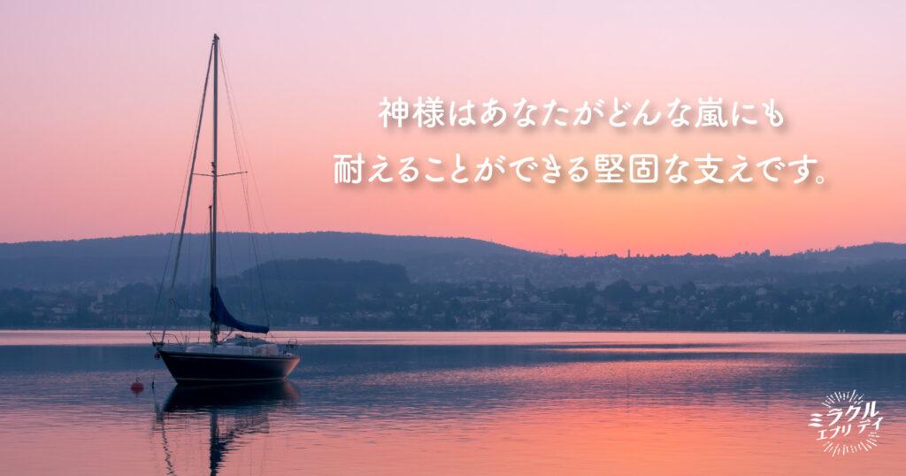 AMED_image_22.19
