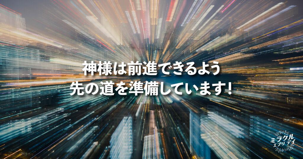 AMED_image_22.21