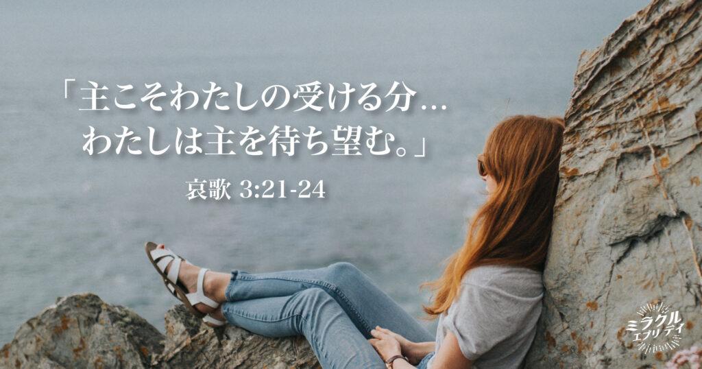 AMED_image_22.23
