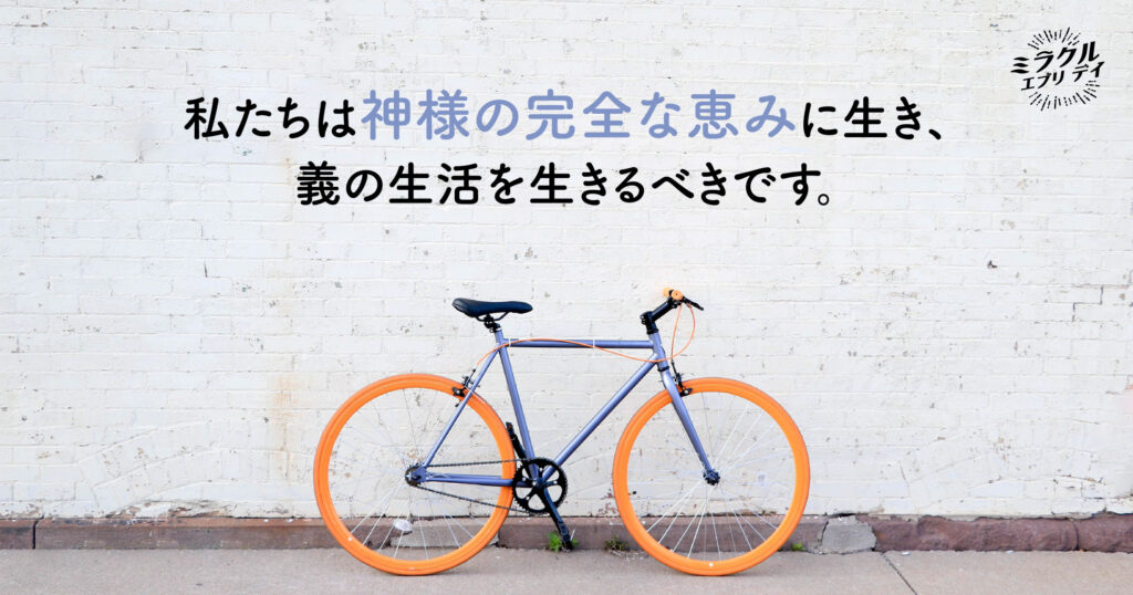 AMED_image_22.7