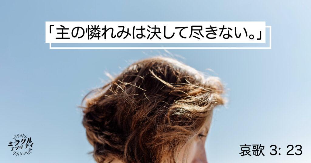 AMED_image_23.10