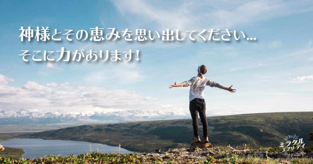 AMED_image_23.12