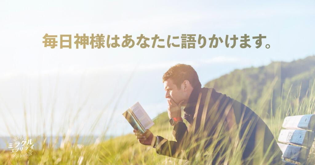 AMED_image_23.6