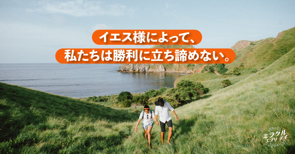 AMED_image_23.7