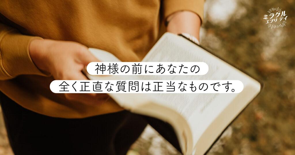 AMED_image_23.8